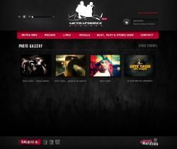 Уебсайт на рапъра Бате Сашо