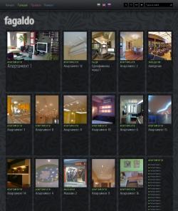 Ремонти, проекти, обзавеждане - Фагалдо ЕООД