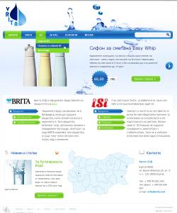 Врита ООД - дистрибутор на BRITA GmbH - Germany и ISI GmbH - Austria