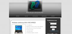 BackUp Solutions Бургас - Компютърни системи, преносими компютри и офис техника: CSS, jQuery, XHTML, Друпал модул, Друпал тема, Друпал разработки, CSS сайтове, XHTML сайтове