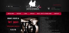 Уебсайт на рапъра Бате Сашо: CSS, jQuery, MySQL, PHP, XHTML, Друпал модул, Друпал тема, Друпал разработки